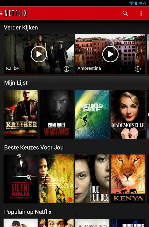 Netflix - screenshot