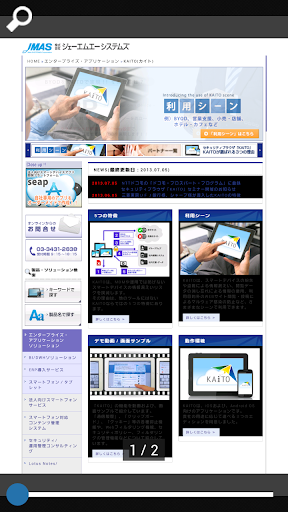 KAITO PDF Viewer 1.0.2 Windows u7528 1