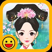 China Princess 2
