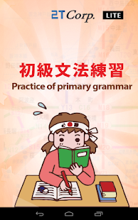 Self-Study English Grammar Quizzes (ESL, EFL)