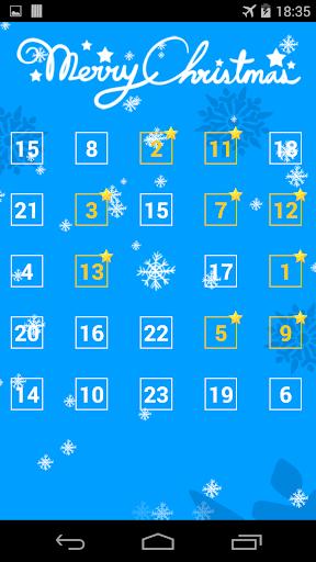 Advent 2013 - Unnützes Wissen