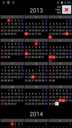 EE Holidays Annual Calendar
