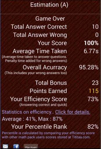 玩教育App|數學包 (Pro)免費|APP試玩