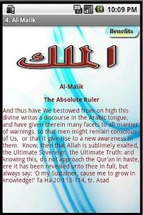 99 Names Of Allah - screenshot thumbnail