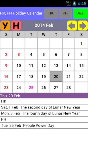 PH-HK Dual Calendar