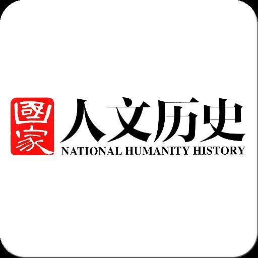 国家人文历史 LOGO-APP點子