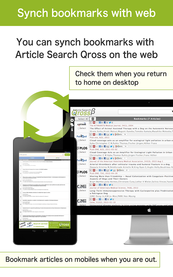 Article Search Qross- screenshot