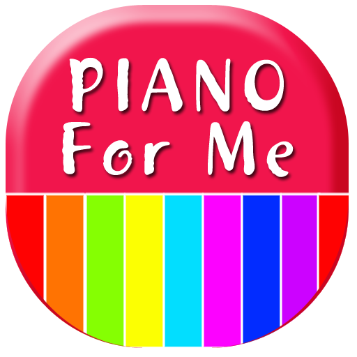 Piano For Me LOGO-APP點子