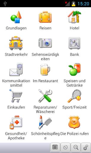 GermanGreek Phrasebook