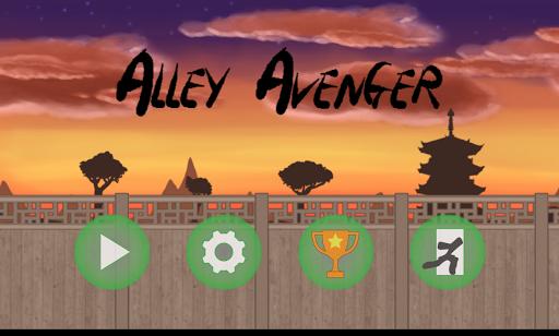Alley Avenger
