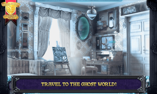 Haunted Past - screenshot thumbnail