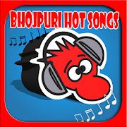 Bhojpuri Hot Radio