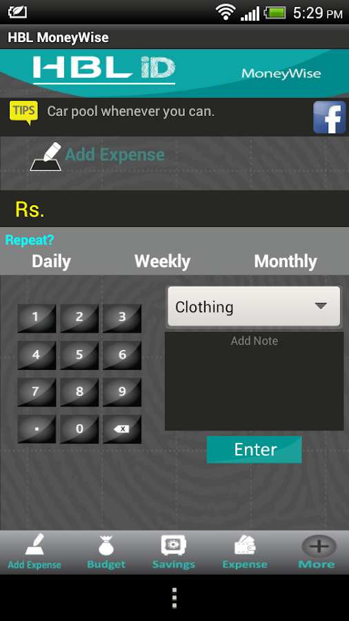 HBL MoneyWise- screenshot