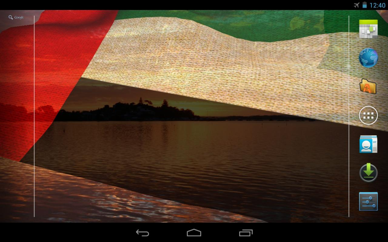 3D UAE Flag- screenshot