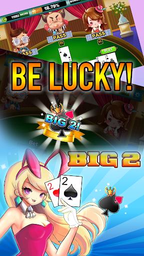 大老二:免費卡牌遊戲