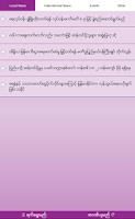 Screenshot of eTm Biz,eTm,Myanmar,Business