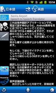 屏幕截图图片