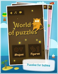 World of puzzles -Kids puzzles- screenshot thumbnail