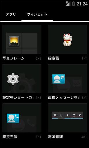 Maneki Neko Lucky Cat Widget