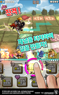 로드투드래곤 (Road to Dragons) - screenshot thumbnail