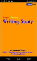 Screenshot of Easy and Funny Writing Study