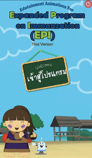 Vaccine EPI-THAI