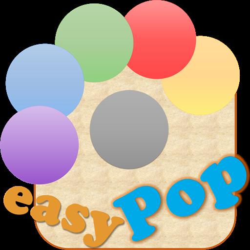easy Pop 解謎 App LOGO-APP試玩
