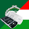 Arabic Hungarian Dictionary icon