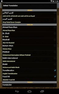 Holy Quran Lite القرآن الكريم- screenshot thumbnail