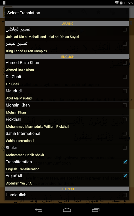 Holy Quran Lite القرآن الكريم - screenshot