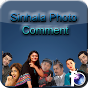 Sinhala Photo Comment