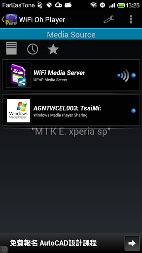 Oi WiFi - Android Apps on Google Play