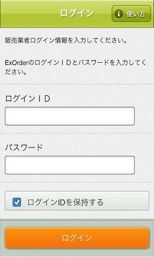 ExManageruff0du30a8u30afu30b9u30deu30cdu30fcu30b8u30e3u30fc 2.0.4 Windows u7528 2