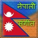 Nepali Music Videos logo