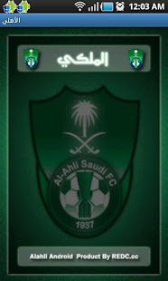 AlAHLI - screenshot thumbnail