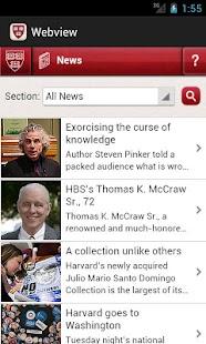 玩教育App|Harvard Mobile免費|APP試玩