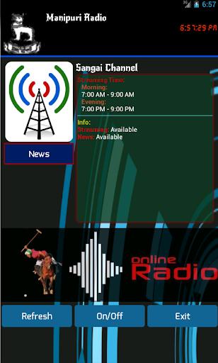 Manipur Radio