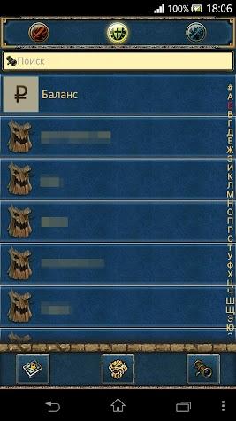 exDialer Legend theme Screenshot