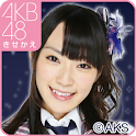 AKB48きせかえ(公式)松井咲子-WW- icon