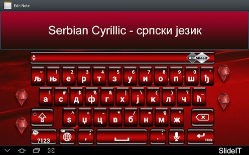 SlideIT Serbian Cyrillic Pack- screenshot thumbnail