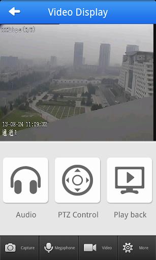 ATVCloud V1.9.0 screenshots 2
