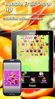 Screenshot of Bubble Fruit Shoot HD