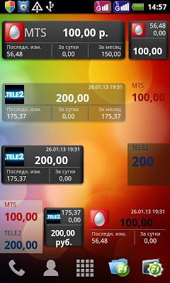USSDDualWidgetPro - Warez Mobile Forum - iPhone, Android, Symbian