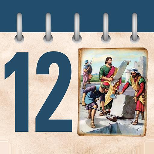 Biblical Character Calendar 書籍 App LOGO-硬是要APP