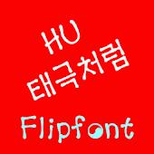 HUTaeguek™ Korean Flipfont