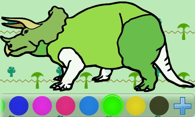 динозавры колорит игры 1.3 Загрузить APK для …