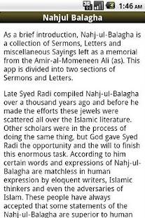 Nahjul Balagha- screenshot thumbnail
