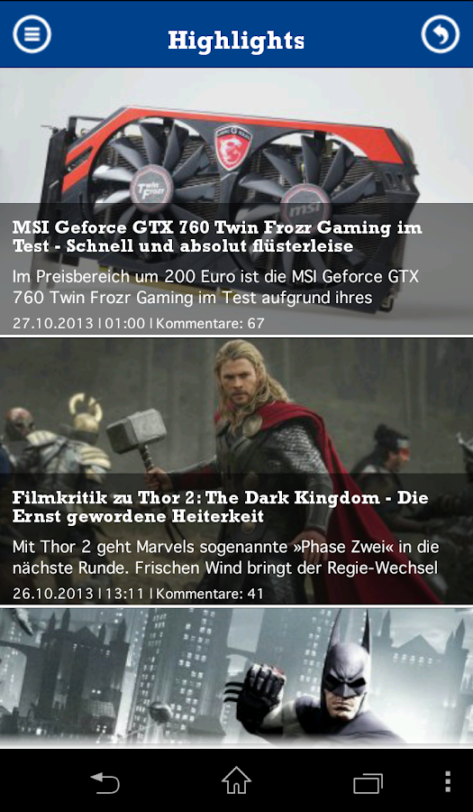 GameStar News- screenshot