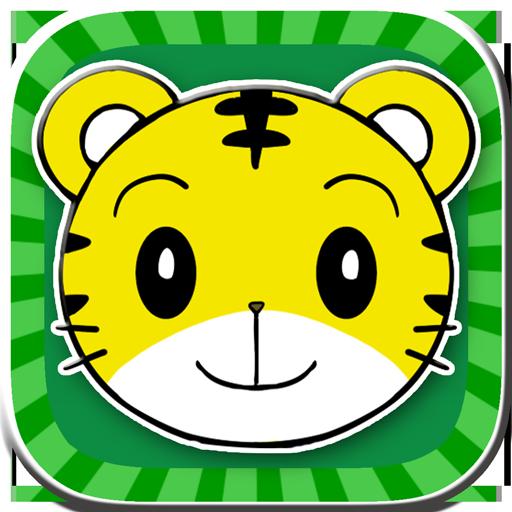 しまじろうとあそぼう★無料で0歳から遊べる暇つぶし育成ゲーム 休閒 App LOGO-APP試玩