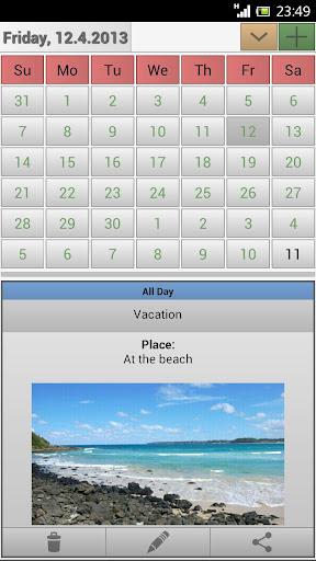 容易なカレンダー +